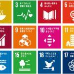 SDGグローバル指標について知るには